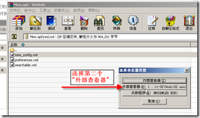 Step_2_2