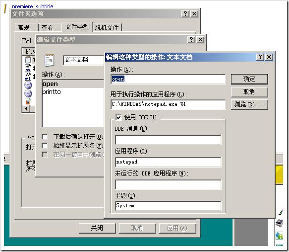 txt_filetype